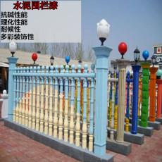 外墙漆 哑光水性围栏漆 水泥护栏罗马柱装