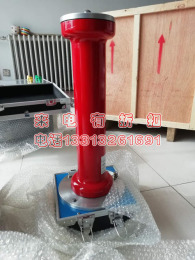 75KV 1A 30 300HZ变频串联谐振试验成套装置