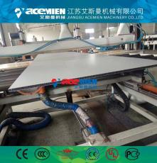 pp塑料中空模板生产线 中空塑料建筑模板