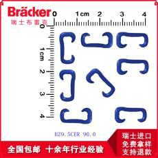 紡紗尼龍鉤進口瑞士布雷克捻線繡花線耐磨鉤