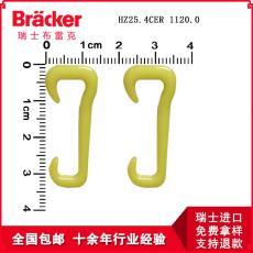 進口瑞士布雷克工業封包線人造絲線用尼龍鉤