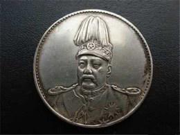 洪宪飞龙纪念币去哪收购可靠
