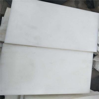 超高聚乙烯耐磨板加工定制