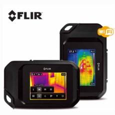 美国菲力尔/FLIR C2口袋式红外热像仪