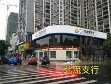 广西银行招牌发光字兴业银行门头发光字定制