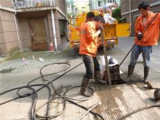 上海松江区新桥镇通下水道清理化粪池