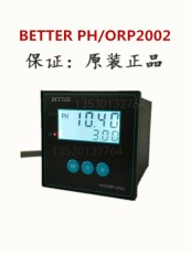 台湾BETTER贝特PHORP2002控制仪器