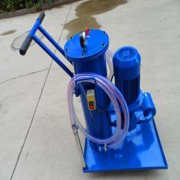 小型手推滤油车 液压油滤油车 高精度滤油机