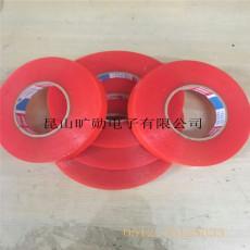 透明德莎4965进口双面胶带耐高温MOPP胶带