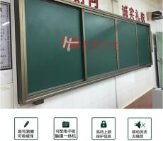 深圳推拉黑板互動綠板2