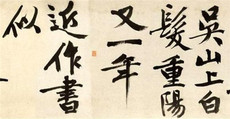 王榖祥字画可以卖多少钱呢