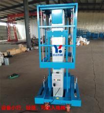 武汉6米铝合金升降机 小型升降平台