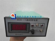 企田牌XCKIS晶闸管电源电振机控制器