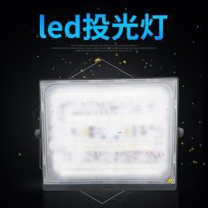 明暉LED投光燈 BVP17x系列