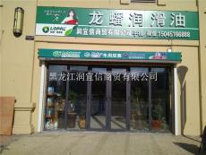可兰素车用尿素溶液销售-黑龙江销售代理