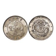 世界 最貴錢幣 將展出 拍賣價超1000萬美