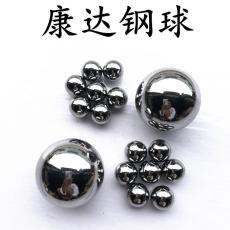 康達鋼球制造廠家報價鋼球多少錢一萬粒