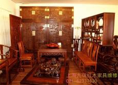 上海古老红木家具保养维修服务家俱种类如下