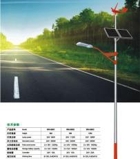 户外照明订制6-12米太阳能LED路灯风光互补