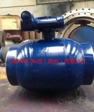 碳钢涡轮固定式全焊接球阀Q367F-25C