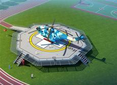 乐山直升机相约雅安葡萄酒庄园租赁摆展牛气