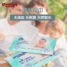 珠三角婴儿柔肤湿巾小包装代加工湿巾OEM