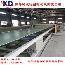PVC浴柜板生產設備