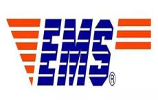 ems快递一直显示递交上海海关是怎么回事
