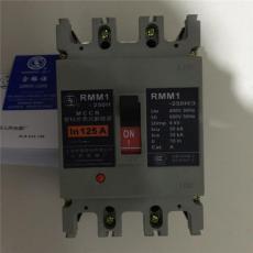 250安上海人民RMM1-250H四極漏電斷路器