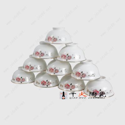 陶瓷散件碗定制批发零售