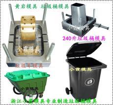 户外12L塑料工业垃圾车模具的制作标准