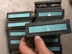 高价回收西门子编程控制器PLC
