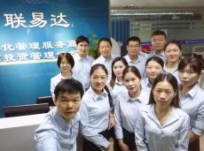 南宁五金建材店财务管理系统