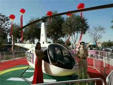 成都直升机俱乐部租赁在沱江看大美江景