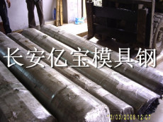 46S20易切削结构钢