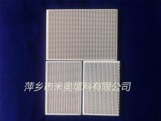 紅外線陶瓷燃燒板價格8字形燃燒板132X92X13