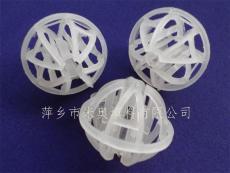 塑料环保球叶油提纯水质净化塔填料聚丙烯