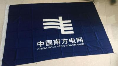 臨滄彩旗刀旗批發公司鳳慶臨翔區廣告飄旗廠