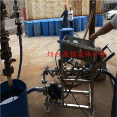 液體原料定量加注設備 油罐車定量分裝大桶