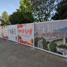 廣東彩鋼圍擋 PVC圍擋廠家專賣