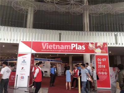 第10届越南河内国际塑胶工业展览会