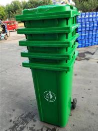 100升塑料垃圾桶 100升環衛垃圾桶
