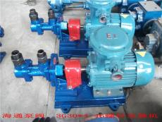 RCB铸钢沥青保温泵 洒布车专用保温齿轮泵