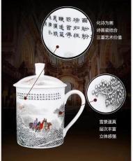 张松茂陶瓷三顾茅庐珍藏杯