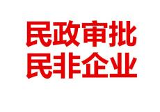 北京基金會理事會依法行使下列職權