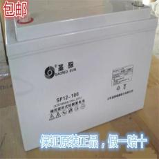 圣阳蓄电池2V200AH正品现货直销