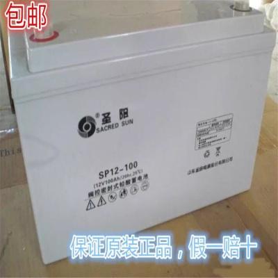 圣阳蓄电池2v300AH圣阳GFM-300C详细价格