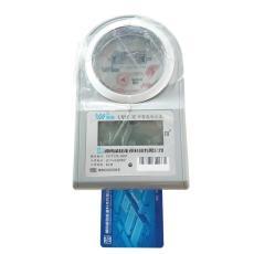 LXSZ智能冷熱水表IC卡預付費威勝水表