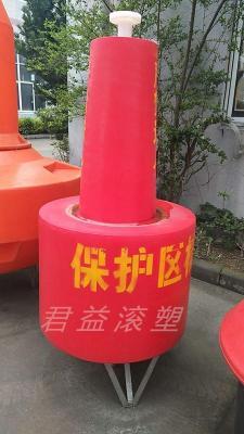 塑料警示浮标图