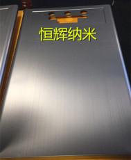PV-008-110金屬抗污防菌納米涂層